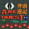AxeQuest Fire Zone